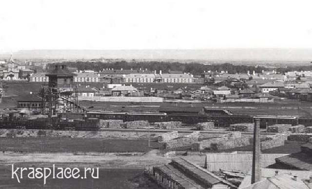 Плац-Парадная площадь. Из фондов ККМ