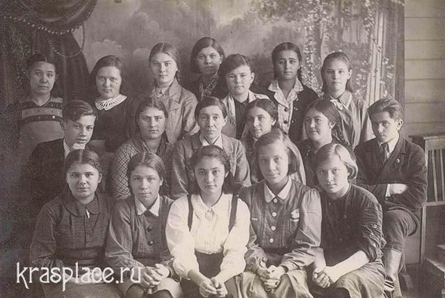 Агитбригада. Из архива Тороповой Л.С