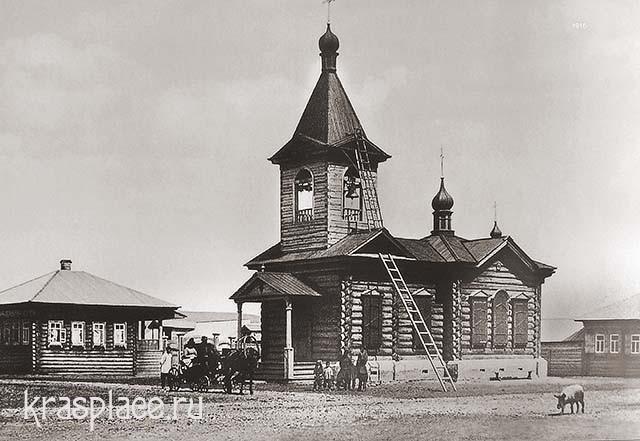 Церковь в Базаихе. Из архива ККМ
