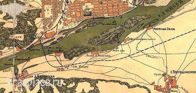 Окрестности Красноярска 1924 года