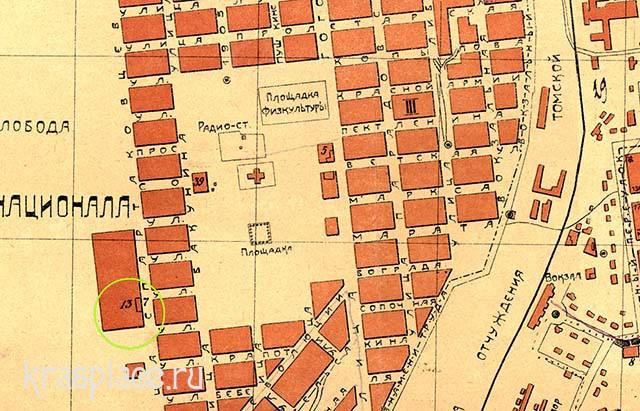 красноярск советский 1924