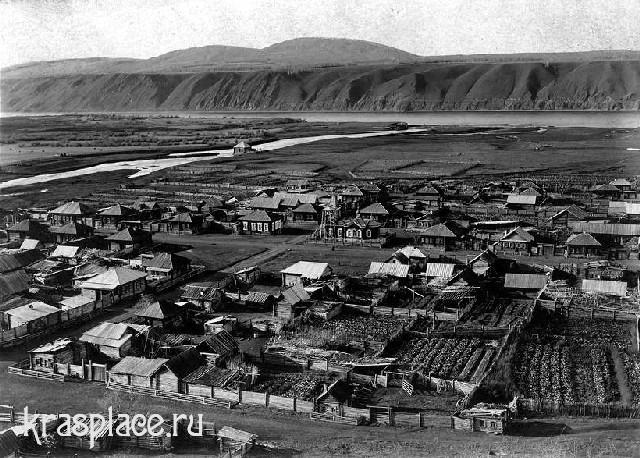 Деревня Базаиха 1908 г. Из архива ККМ