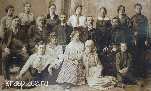 Сотрудники импографии 1917 год