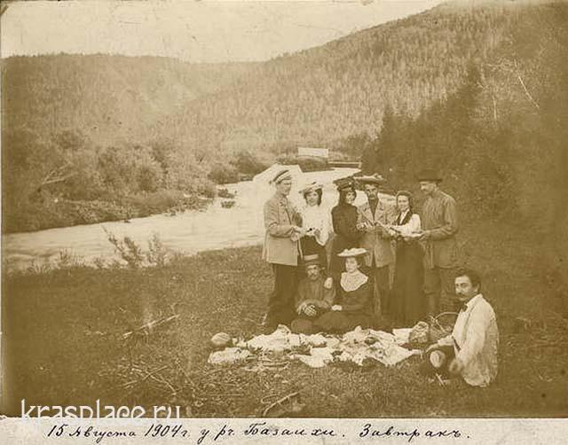 Завтрак у реки Базаиха
