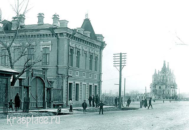 Дом мещанина А.П. Никонова начало ХХ века