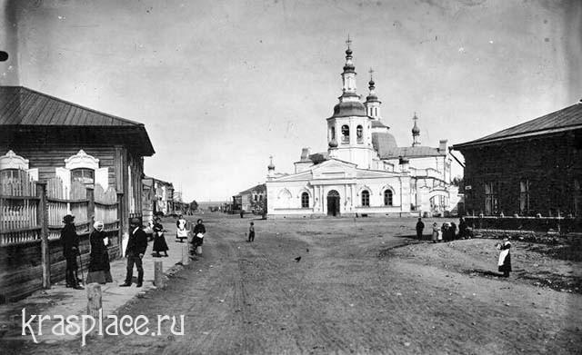 Минусинск. Начало ХХ века