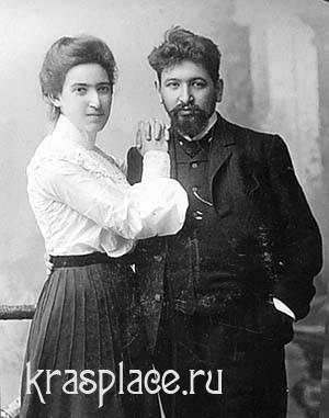 Ольга Петровна и Яков Петрович Ициксон 1910 год