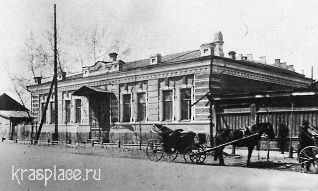 Библиотека в Почтамтском переулке