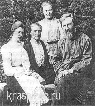 Семья Крутовских - дочь Елена Владимировна,жена Лидия Симоновна, дочь Лидия Владимировна, В.М.Крутовский