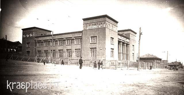 Здание краеведческого музея фото 30-х годов. Из фондов ККМ