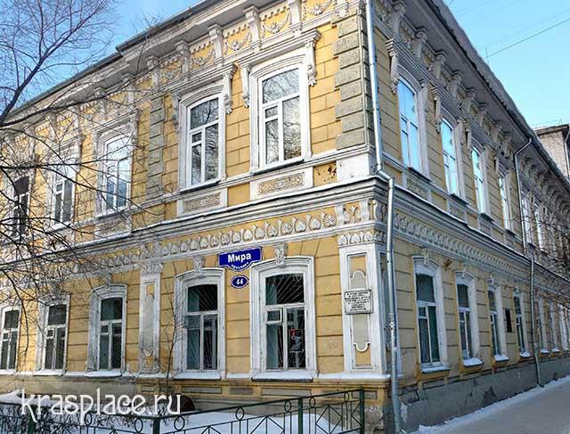 Дом Василия Гадалова