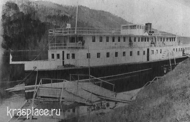 Пароход Сокол на стоянке в 1910 году