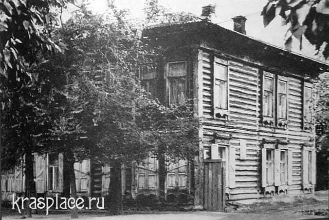 ул.Ленина, 74. 1980 г