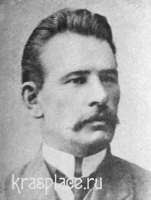 В.В.Гадалов - капитан парохода Сокол в 1913 и Орел в 1914