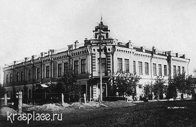 Дворец труда в доме бывшей гостиницы Новая Россия. 1930 г. Из архива ККМ