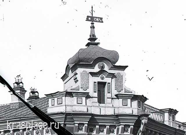 Флюгер с датой постройки здания. Фрагмент фотографии из фондов ККМ
