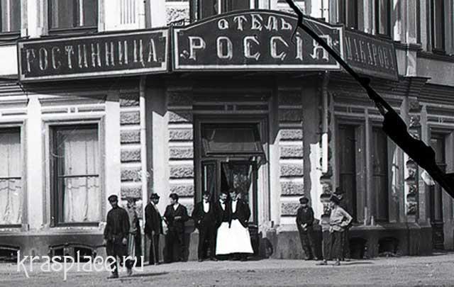 Гостиница Макарова. 1907 г. Фрагмент фотографии из фондов ККМ
