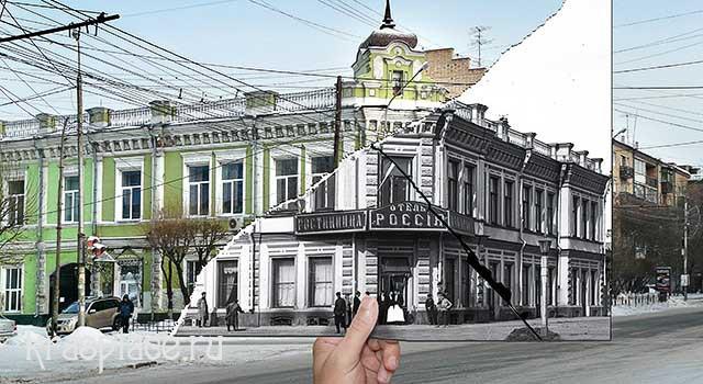 Гостиница Новая Россия 1907-2014 гг