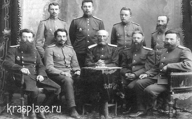 Красноярские врачи 1915 год Из фондов ККМ