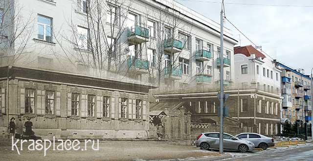 Ул. Урицкого, 124 б, 1930-2014 гг