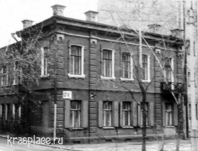 Дом врача П.Н.Коновалова. 1980-е гг. Из архива Е.В.Гевель