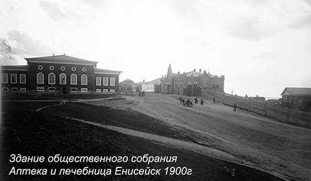 Фото из архива Юрия Герасимовича Челанцева
