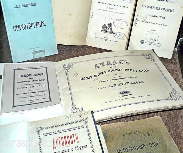 Книги начала ХХ века