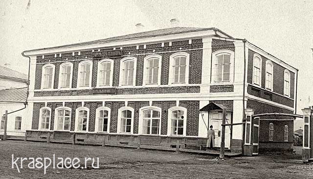 Красноярск, ул.Мира, 47. Дом Волкова. Фото из архива ККМ