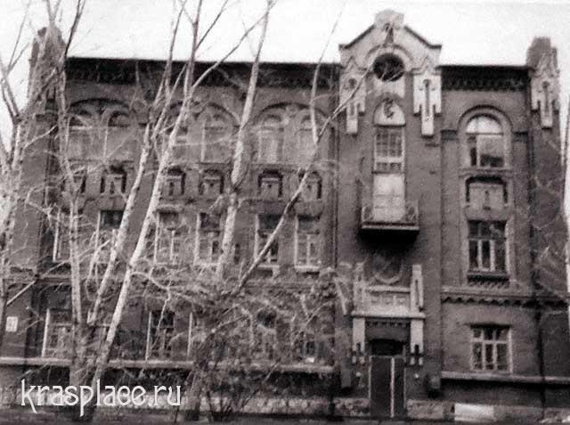 Дом мещанина Ковского 1980-е. Из архива Е.М.Гевель