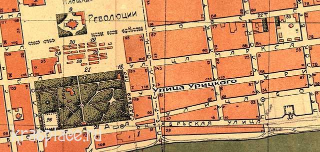 красноярск 1924