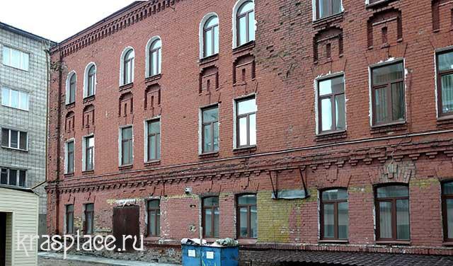 Западный фасад дома по улице Бограда, 92