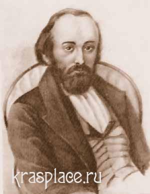 М.В.Буташевич-Петрашевский