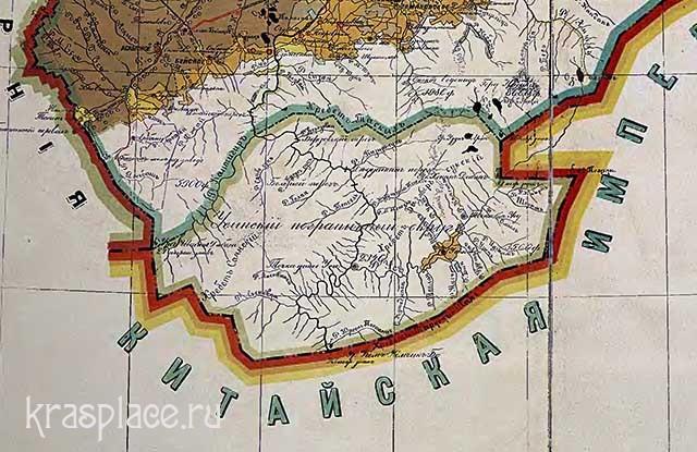 Юг Енисейской губернии 1889 г. Усинский пограничный округ
