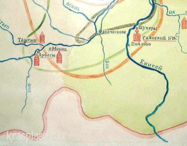 Южная часть бассейна среднего Енисея. Середина 18 века