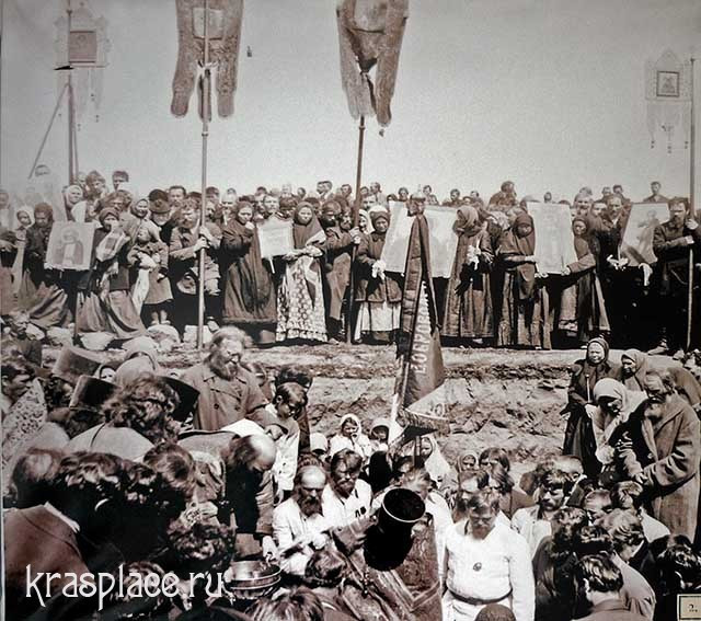 Крещение старообрядцев в Минусинском уезде начало 20 века