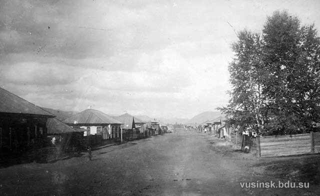 с.-Верхне-Усинское.1913-г.