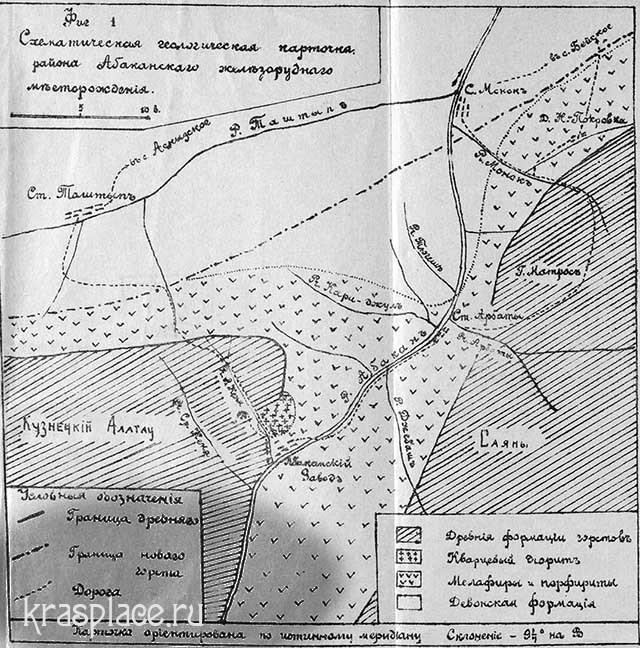 Карта-схема Абаканского железоделательного завода