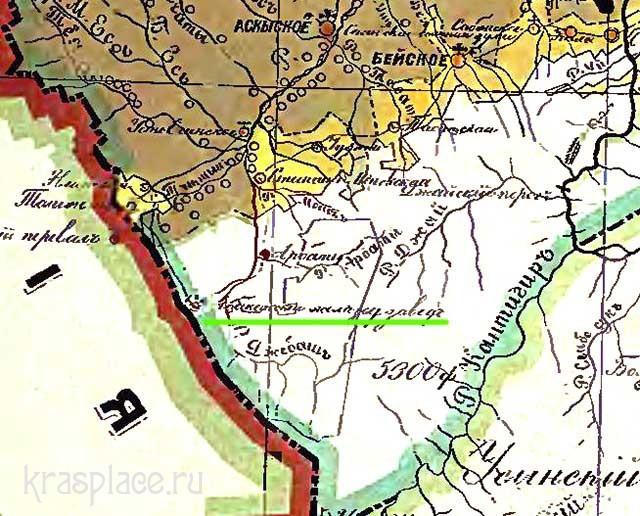 Енисейская губерния 1889 г.