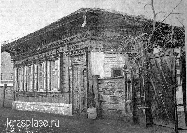 Пожар в Красноярске в 1881 году