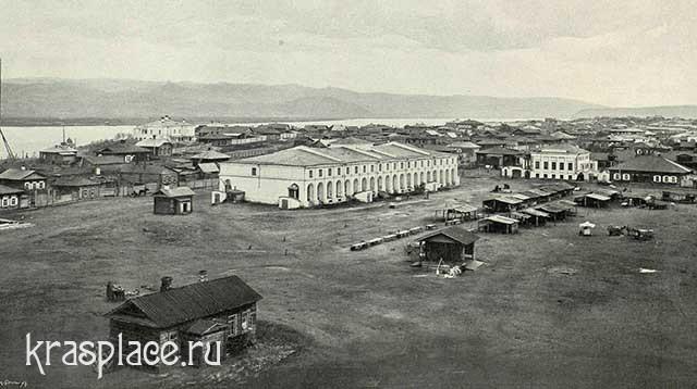 Общественный банк в Красноярске