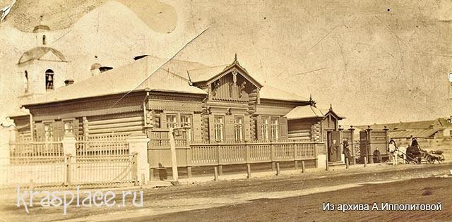 Усадьба Р.И.Шнейдер по Воскресенской улице