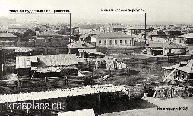 Дом усадьбы Добы Глянцшпигель