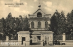 krasnoiarsk._dukhovnoe_uchilishche_1905