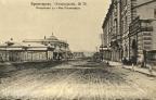 krasnoiarsk._pokrovskaia_ulitsa_1904