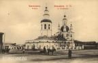krasnoiarsk._sobor_1902