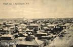 krasnoyarsk_1906