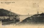 vodnyi_transport