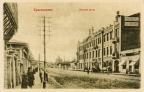 bolshaja-ulica-dom-libmana