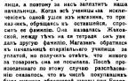 enisejskie_vedomosti-_proisshestvie