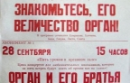 0aae8_idioteka_05